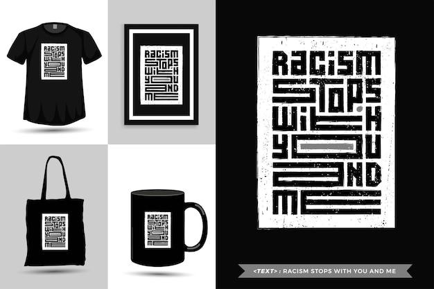 Tipografía de moda citar motivación el racismo de la camiseta se detiene contigo y conmigo para imprimir. cartel de plantilla de diseño vertical de letras tipográficas, taza, bolso de mano, ropa y mercancía