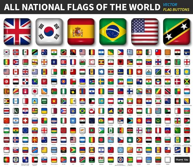 Todas las banderas nacionales del mundo.