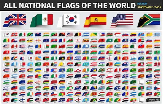 Todas las banderas nacionales oficiales del mundo.