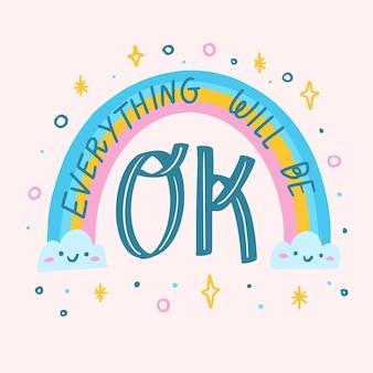 Todo estará bien debajo del arcoiris