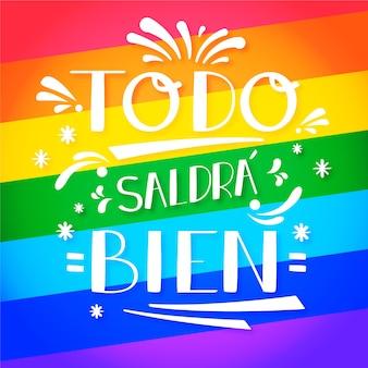 Todo estará bien en español