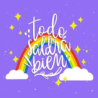 Todo estará bien letras con un arcoiris