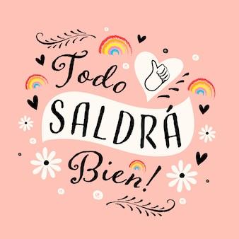 Todo estará bien letras en español