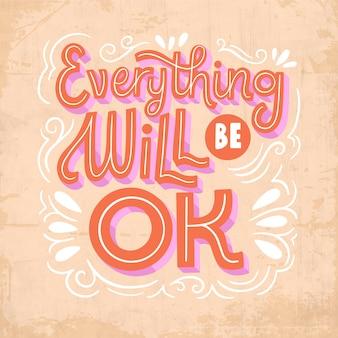 Todo estará bien letras