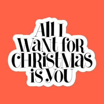 Todo lo que quiero para navidad son tus letras a mano.
