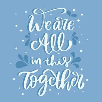 Todos estamos en este diseño de letras juntos