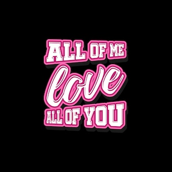 Todos me aman todos ustedes cita letras
