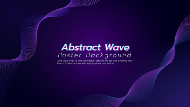 Tono púrpura oscuro del fondo abstracto con la línea de la curva. ilustración sobre tecnología y concepto de innovación.