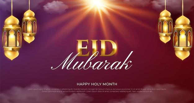 Tonos granate realistas de eid al-fitr con linternas doradas brillantes.