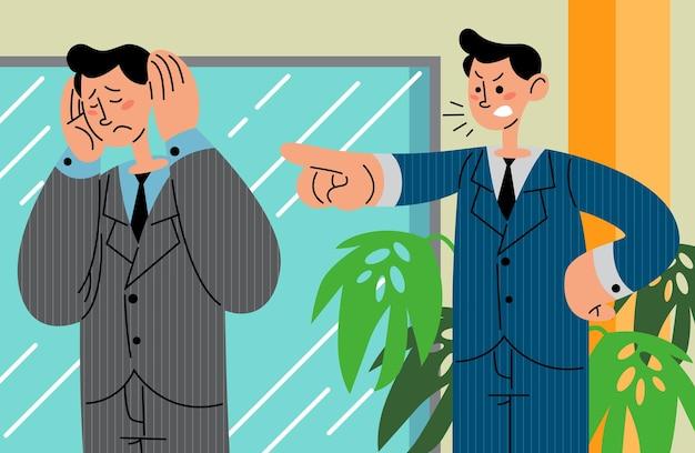 Trabajador siendo culpado e intimidado en el trabajo ilustración vectorial plana