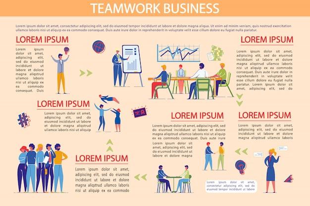 Trabajo en equipo empresarial, lluvia de ideas y cooperación.