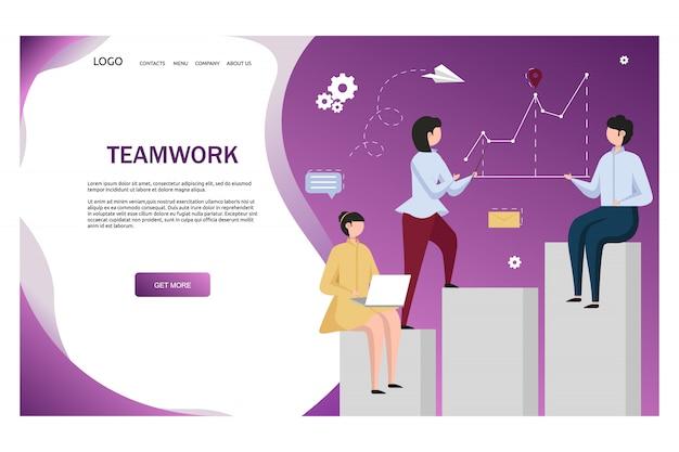 Trabajo en equipo en la oficina. reunión de la oficina. ilustración conceptual web seo. página de inicio para un sitio web elegante.