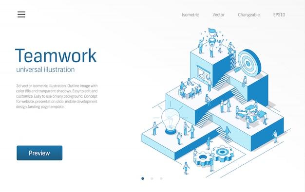 Trabajo en equipo. trabajo de oficina de personas de negocios. éxito del equipo, ilustración de línea isométrica moderna de comunicación. asociación, colaboración de empleados, trofeo.