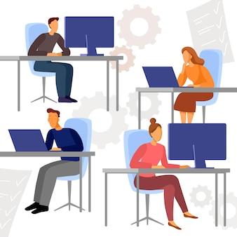 Trabajo de oficina. proyecto exitoso. el equipo en el proceso de trabajo