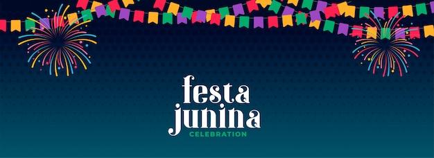 Tradicional brasileña festa junina decorativa