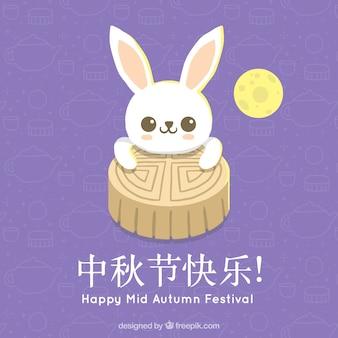 Tradicional tarta bajo la luna del festival de medio otoño