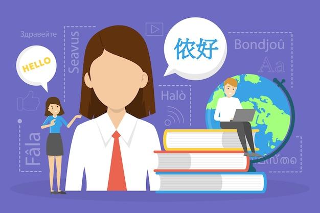 Traductor online. traducir idiomas extranjeros de forma rápida y sencilla