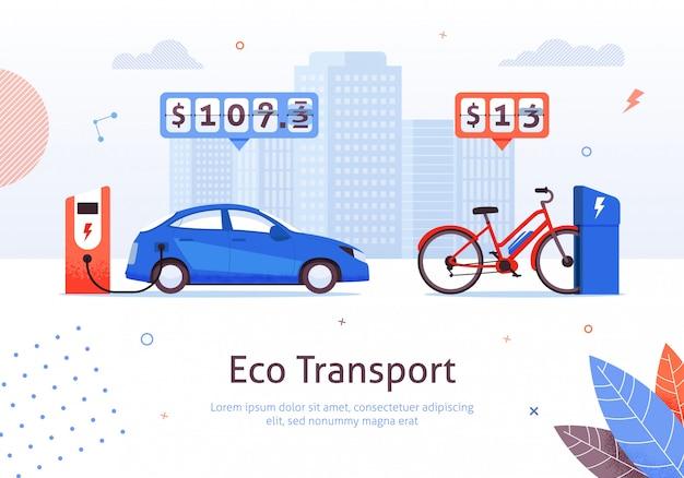 Transporte ecológico y estación de recarga de coches eléctricos y bicicletas eléctricas.