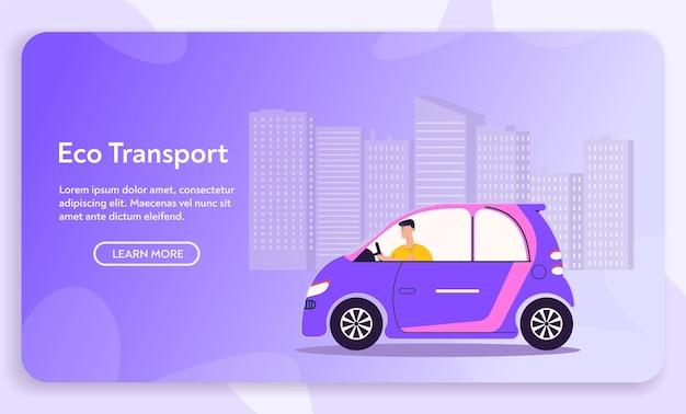Transporte ecológico urbano. conductor de personaje conduciendo coche eléctrico, paisaje urbano. entorno e infraestructura urbanos modernos, energía verde, concepto de estilo de vida ecológico