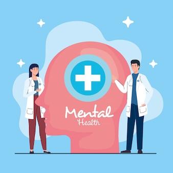 Tratamiento médico de salud mental, médicos con perfil humano.
