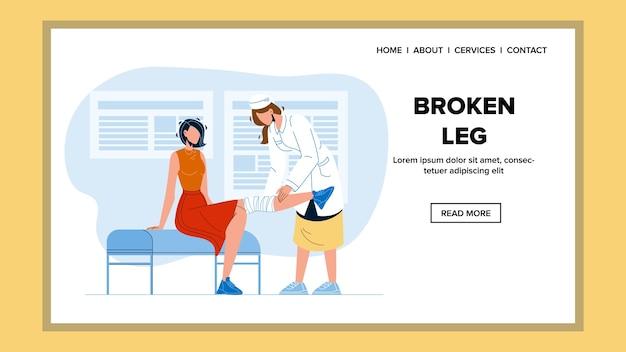 Tratamiento de pierna rota en gabinete médico