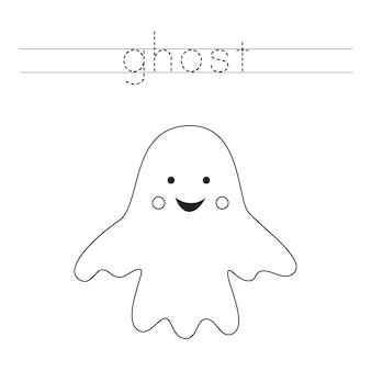 Traza las letras y el color del fantasma. práctica de escritura a mano para niños.