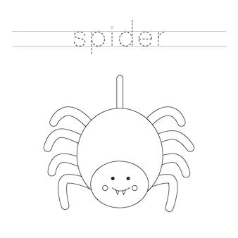 Traza las letras y colorea la araña. práctica de escritura a mano para niños.