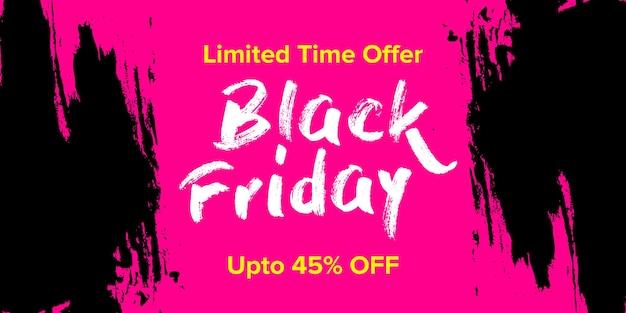Trazo de pincel abstracto diseño de banner de venta de viernes negro