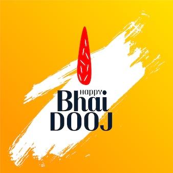 Trazo de pincel de fondo del festival indio de bhai dooj