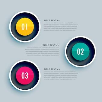 Tres opciones circulares con colores diferentes, infografía