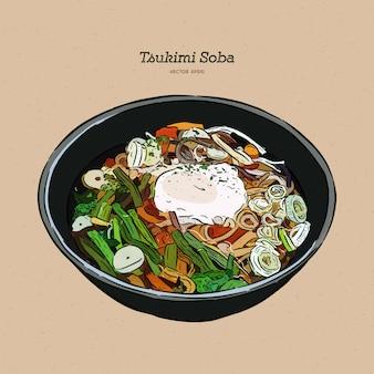 Tsukimi soba es uno de los fideos japoneses con un huevo crudo.