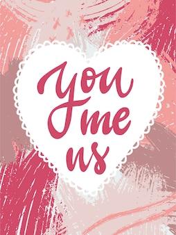 Tú, yo, nosotros. letras para el dia de san valentin