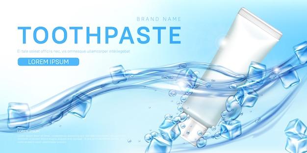 Tubo de pasta de dientes en banner de promoción de salpicaduras de agua