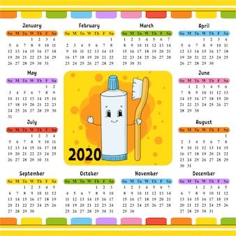 Tubo de pasta de dientes con cepillo de dientes. calendario para 2020 con un lindo personaje.