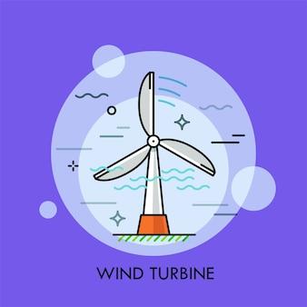 Turbina eólica. concepto de electricidad o generación de energía eléctrica.