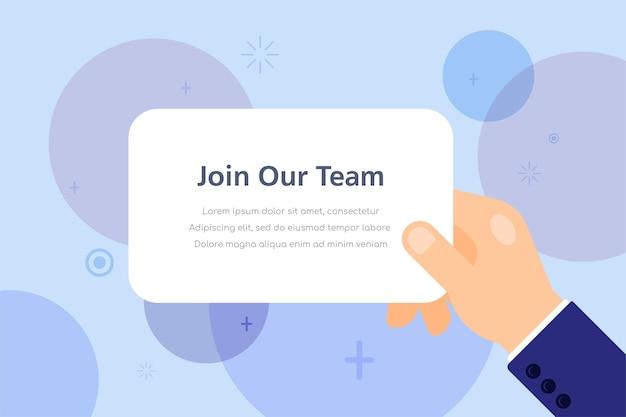 Únase a nuestro equipo de reclutamiento de ilustración del concepto de recursos humanos