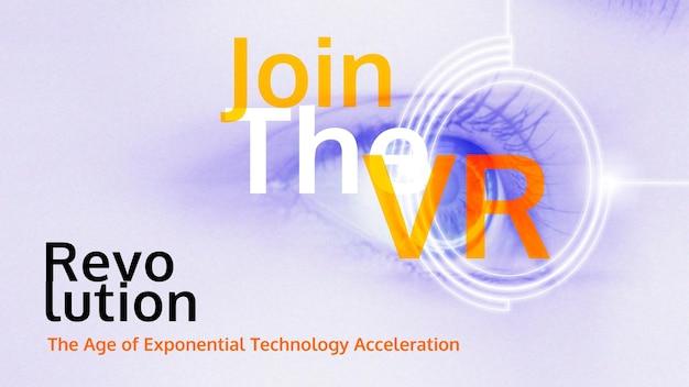 Únase a la tecnología futurista del vector de la plantilla de vr
