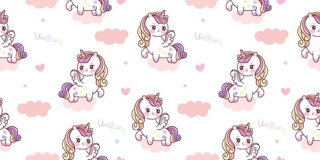 Unicornio de dibujos animados de patrones sin fisuras lindo pegaso pony kawaii animal