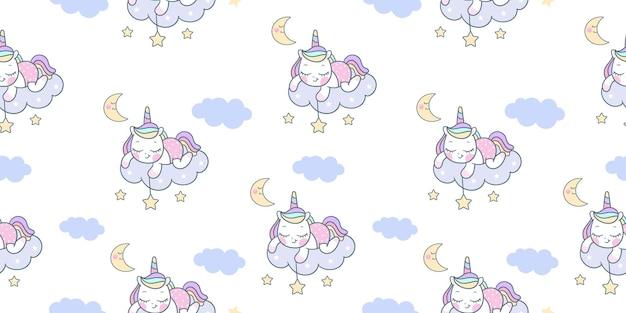 Unicornio de dibujos animados de patrones sin fisuras pony cogiendo estrella kawaii animal