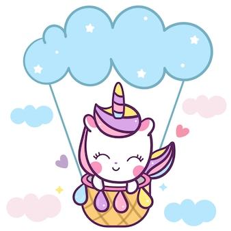 Unicornio lindo, globo pony en el cielo