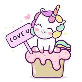 Unicornio lindo con pastel de cumpleaños