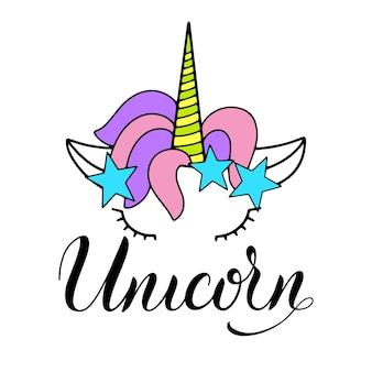 Unicornio lindo vector letras e ilustración. diseño de tarjetas, carteles y camisetas.