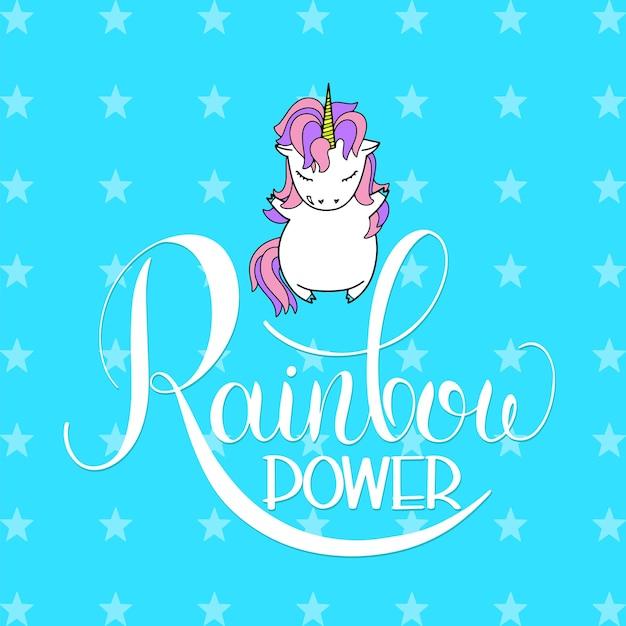 Unicornio lindo vector letras e ilustración. poder del arco iris. diseño de tarjetas, carteles y camisetas.