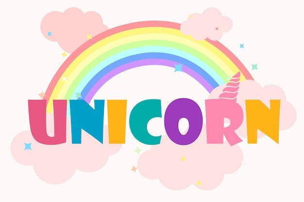 Unicornio de logotipo o inscripción con un arco iris brillante.