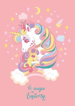 Unicornios de mamá y bebé de dibujos animados lindo