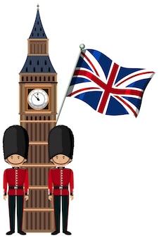 Uniforme británico real del soldado en bib ben tower