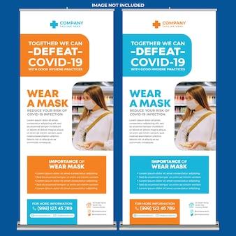 Use una plantilla de impresión de póster de máscara en estilo de diseño plano