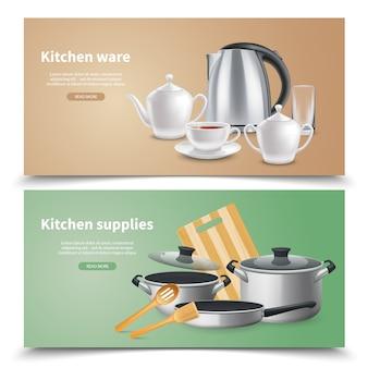 Utensilios de cocina realistas y suministros culinarios pancartas horizontales en beige y verde.