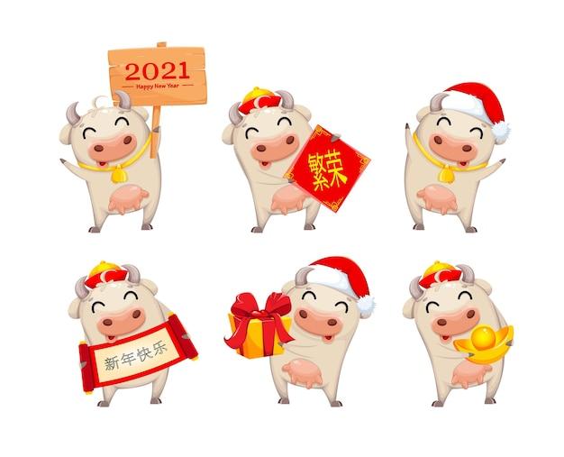 Vaca linda, personaje de dibujos animados divertido, conjunto de seis poses