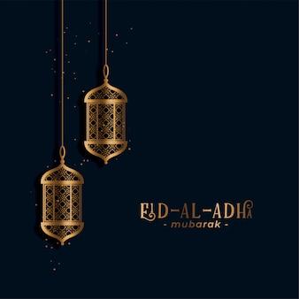 Vacaciones musulmanas eid al adha saludo con lamparas doradas